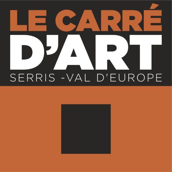 Le Carré d'Art